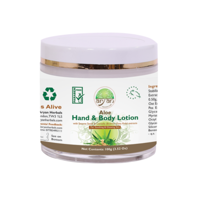 Aloe Hand & Body Lotion - Aryan Herbals