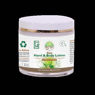 Aloe Hand & Body Lotion - Aryan Herbals